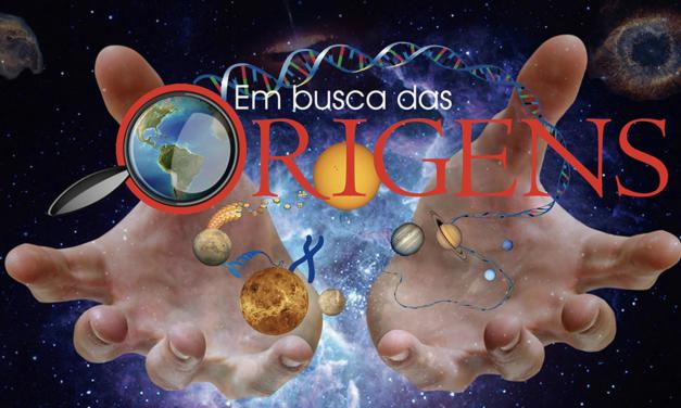 Em Busca Das Origens 2017 – IASD Gama