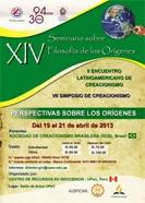 """XIV Seminário """"A Filosofia das Origens"""""""